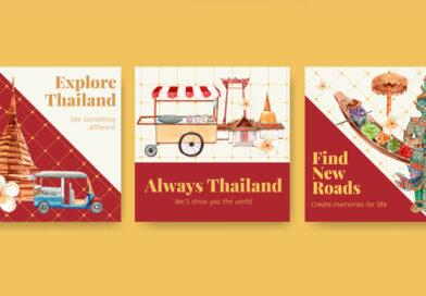 แบบทดสอบความรู้กิจกรรมวันภาษาไทยแห่งชาติ