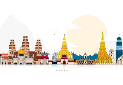 แบบทดสอบกิจกรรมวันอาเซียน : ASEAN Day